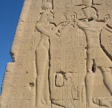 Hathor at DenderaIMG_0179